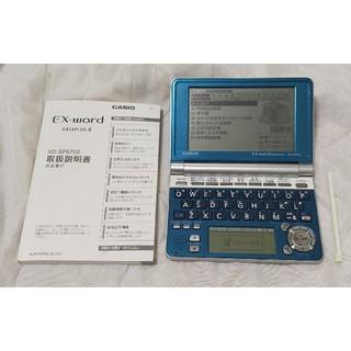 カシオ(CASIO)の中古 カシオ 電子辞書 XD-SP6700 ブルー 青 一部動作チェック済(その他)