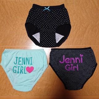 ジェニィ(JENNI)の新品・未使用 サニタリーショーツ Jenni  ジェニィ ショーツ 140cm(下着)
