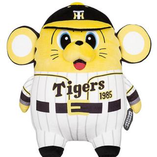 ハンシンタイガース(阪神タイガース)の阪神タイガース トラッキー mocchi-mocchiぬいぐるみ(キャラクターグッズ)