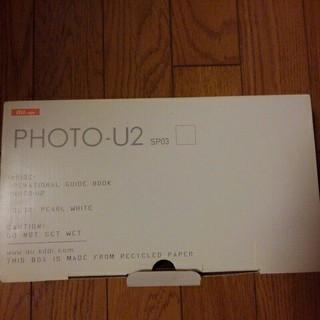 エーユー(au)のPHOTO-U2 spo3(au)(テレビ)