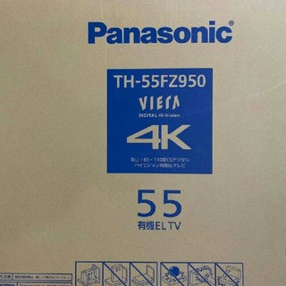 Panasonic - 6年保証付 TH-55FZ950 VIERA 4K有機EL  テレビ