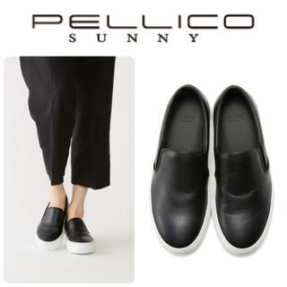 PELLICO - 20AW新品 ペリーコサニー 定番 レザースリッポン 38 定価35200円