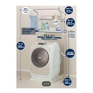 ニトリ(ニトリ)のステンレス洗濯機ラック(SR6797SUS(洗濯機)
