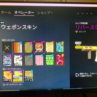 otako様専用(ゲーム)
