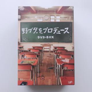 ジャニーズ(Johnny's)の野ブタ。をプロデュース DVD-BOX DVD(TVドラマ)