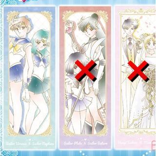 【新品】美少女戦士セーラームーン タオル2 vol.2〈ウラヌス×ネプチューン〉(キャラクターグッズ)