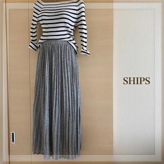 シップス(SHIPS)の【試着のみタグ付】シップスSHIPS ロングプリーツスカート(ロングスカート)