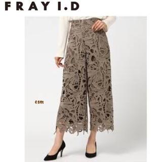 FRAY I.D - FRAY I.D☆フレイアイディー☆ケミカルリーフワイドパンツ