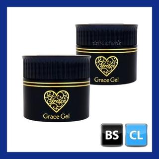 ◆新品◆ グレースジェル クリア&ベース 2個set♪(ネイルトップコート/ベースコート)