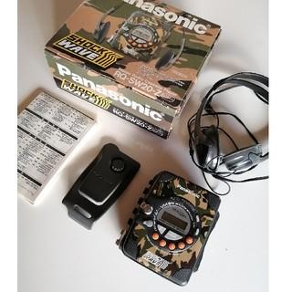 Panasonic - パナソニック ショックウェーブ カセット テープ ウォークマン