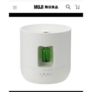 ムジルシリョウヒン(MUJI (無印良品))の無印 アロマディフューザー 大 加湿機能付き(アロマディフューザー)