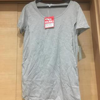 ニシマツヤ(西松屋)の西松屋 授乳服 トップス  tシャツ グレー(マタニティトップス)