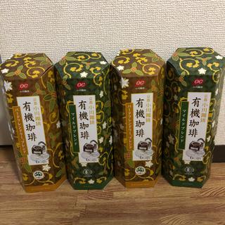 オガワコーヒー(小川珈琲)の京都 小川珈琲 有機珈琲 バードフレンドリーブレンド マイルドブレンド 4箱(コーヒー)
