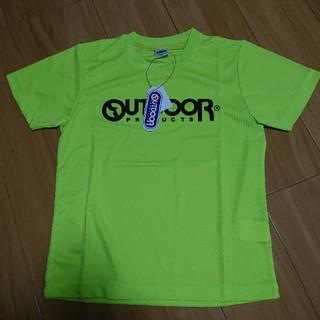 アウトドアプロダクツ(OUTDOOR PRODUCTS)のOUTDOOR PRODUCTS メッシュTシャツ 150センチ(Tシャツ/カットソー)