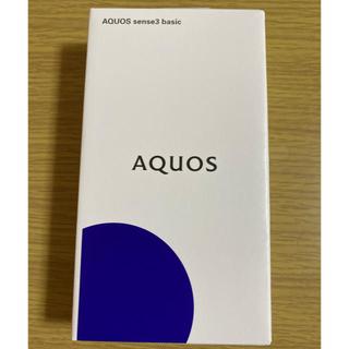 アクオス(AQUOS)の【値下げ!12日まで】SHARP AQUOS sense3 BLACK(スマートフォン本体)