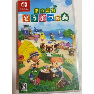 ニンテンドースイッチ(Nintendo Switch)のSwitch あつまれどうぶつの森(ゲーム)