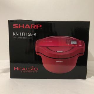 SHARP - SHARP ヘルシオホットクック KN-HW16E レッド