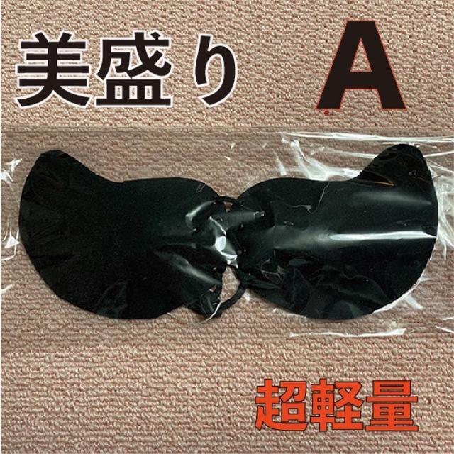 新型 羽 ヌーブラ 通気性最高 ブラック Aカップ 超軽量 レディースの下着/アンダーウェア(ヌーブラ)の商品写真