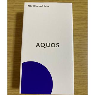 アクオス(AQUOS)の【8月13日までです!】SHARP AQUOS sense3 SILVER(スマートフォン本体)