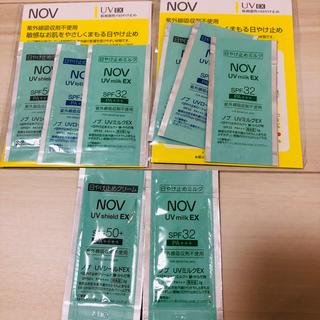ノブ(NOV)のNOV 日焼け止めサンプル 3種類セット(サンプル/トライアルキット)