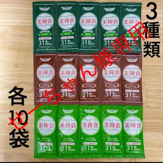 Dr.Ci Labo - ドクターシーラボ 美禅食 3種類30包セット(抹茶味、カカオ味、ゴマきな粉味)