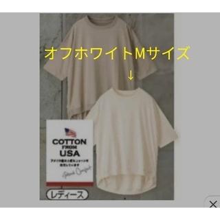 シマムラ(しまむら)のしまむら mumu  コットンUSAボリュームTシャツオフホワイトMサイズ(Tシャツ/カットソー(半袖/袖なし))