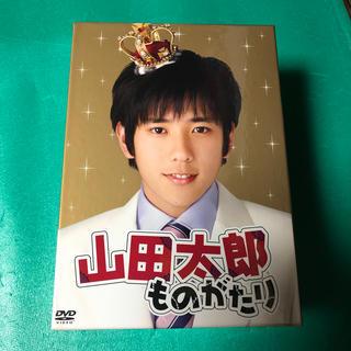 アラシ(嵐)の山田太郎ものがたり DVD-BOX DVD(TVドラマ)