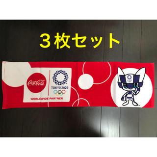 コカコーラ(コカ・コーラ)の非売品 コカコーラ タオル 3枚セット(タオル/バス用品)