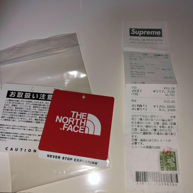Supreme(シュプリーム)のSupreme THE NORTH FACE ダウンジャケット 美品 バルトロ メンズのジャケット/アウター(ダウンジャケット)の商品写真