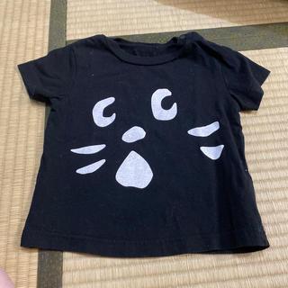 ネネット(Ne-net)のにゃー Tシャツ 80(Tシャツ)
