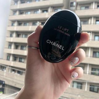 CHANEL - 新品シャネルハンドクリーム ルリフト アンチエイジング 7,700円