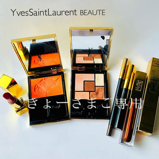 Yves Saint Laurent Beaute - YSL コスメまとめ売り