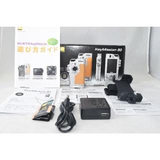 ニコン(Nikon)の極上品☆Nikon KeyMission 80 シルバー☆ウェアラブルカメラ(ビデオカメラ)