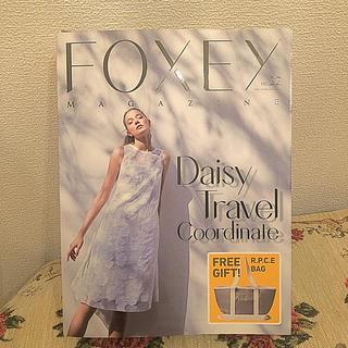 フォクシー(FOXEY)のフォクシー マガジン no.22 激レア完売品 エコバッグ グレー 未使用品(エコバッグ)