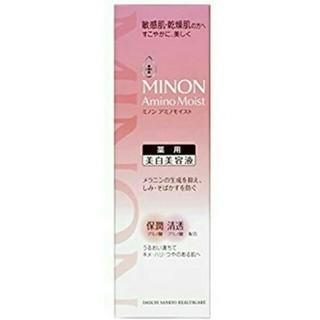MINON - 美白美容液 ミノン