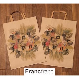 フランフラン(Francfranc)のFrancfranc ショップ紙袋 2枚(ショップ袋)