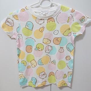 サンエックス(サンエックス)のすみっコぐらし Tシャツ 120(Tシャツ/カットソー)