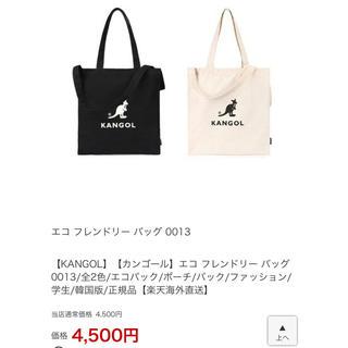 カンゴール(KANGOL)のカンゴール KANGOL エコ フレンドリーバッグ トートバッグ 韓国版 正規品(トートバッグ)