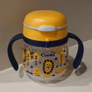 コンビ(combi)のラクマグ  はじめてコップ [ライオン](水筒)
