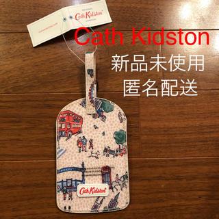 キャスキッドソン(Cath Kidston)の【新品未使用】キャスキッドソン ラゲージタグ ネームタグ(旅行用品)