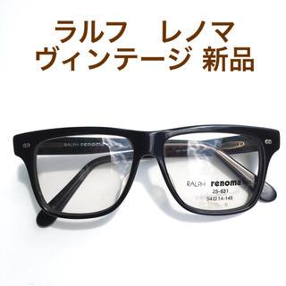 レノマ(RENOMA)のラルフレノマ 黒ぶちヴィンテージ ウエリントンフレーム 新品(サングラス/メガネ)
