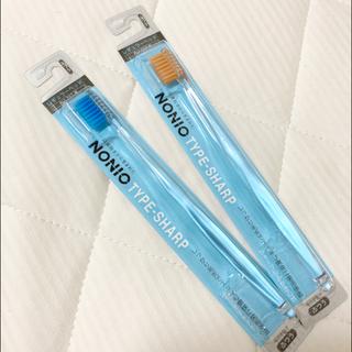 ライオン(LION)の新品未開封*NONIO(ノニオ) 歯ブラシ TYPE-SHARP ふつう(歯ブラシ/デンタルフロス)