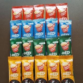 Nestle - ネスカフェ ふわラテ スティックコーヒー 4種類 20本
