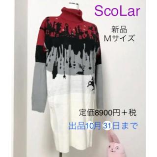 スカラー(ScoLar)のScoLar スカラー 個性派 ニットワンピース(ひざ丈ワンピース)