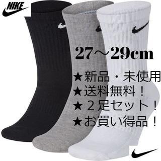 ナイキ(NIKE)の★ナイキ NIKE ソックス 27.0cm JORDAN AIRMAX 靴下(その他)