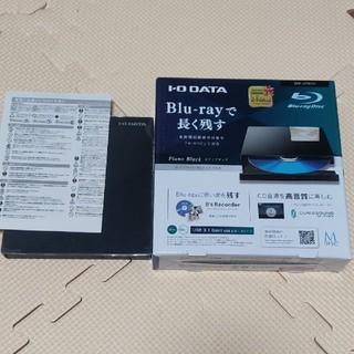 アイオーデータ(IODATA)のI・O DATA BRP-UT6LEK(PC周辺機器)
