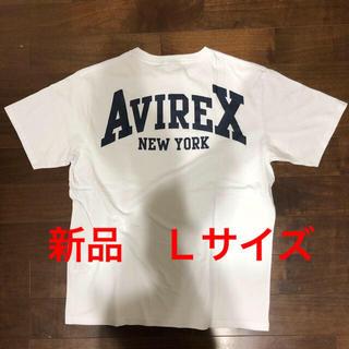 アヴィレックス(AVIREX)のAVIREX  バックプリントTシャツ 星条旗 Lサイズ 新品タグ付 最終値下(Tシャツ/カットソー(半袖/袖なし))