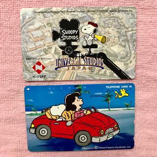 スヌーピー(SNOOPY)のスヌーピー テレカ 2枚 テレホンカード(カード)