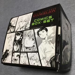 角川書店 - エヴァンゲリオン コミックスBOXセット