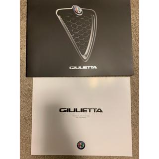 アルファロメオ(Alfa Romeo)のアルファロメオ「GIULIETTA(ジュリエッタ)」最新カタログ(カタログ/マニュアル)